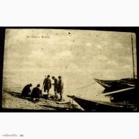 Редкая открытка. На берегу Волги. 1900 год