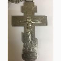 Наперсный крест с цепочкой