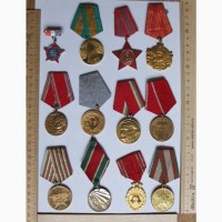 Медали памятные в тяжелом металле, 12 шт