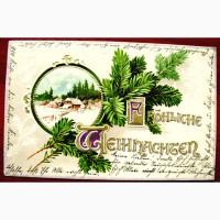 Редкая открытка.С Рождеством! 1905 год