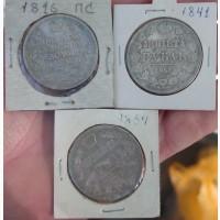 Серебряные рубли 1816 ПС, 1834 и 1841 годы