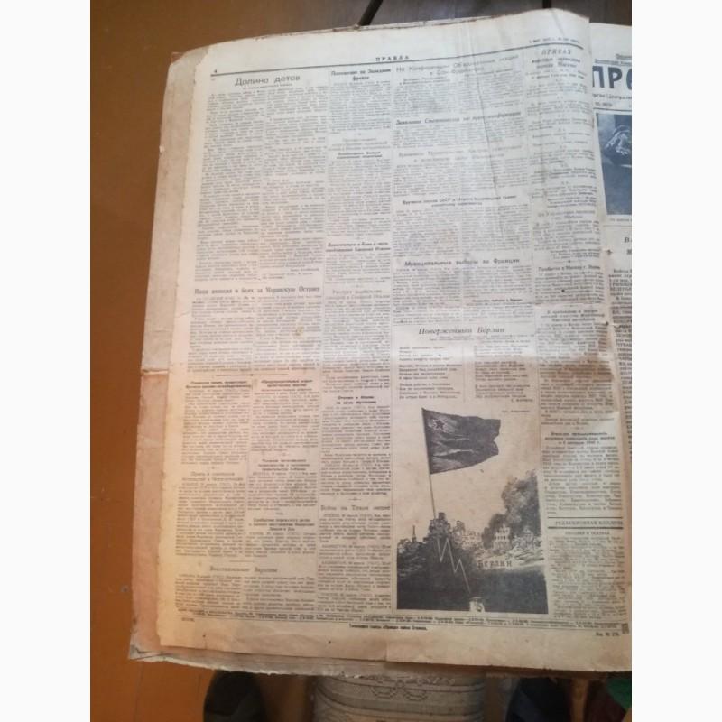 Подшивка газет своими руками 44