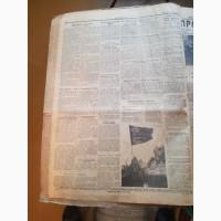 Подшивка газет Правда