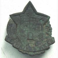 Породам значок пятилетка СССР в удовлетворительном состоянии. 1000 руб плюс почта