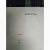 Подам книгу В.И.Ленин Избранные произведения, 1935, том 2. партиздат ЦК ВКП(б)