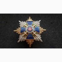 Продам Знак Почетная Звезда Службы Безопасности Украины. СБУ Украина. Номерной