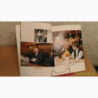 Предвыборный агитационный журнал Б.Н.Ельцын на второй срок