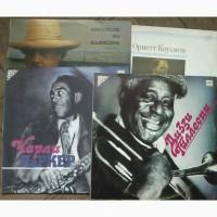 Виниловые пластинки джаз