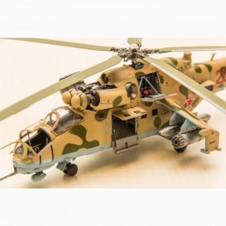 Модель вертолета Ми-24 В, масштаб 1:72