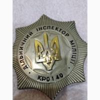 Нагрудный знак участкового инспектора МВД Украины