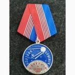 Медаль 4 октября 1957. Космодром Байконур. 60 лет первому в мире искусственному спутнику