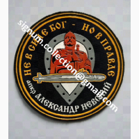 Шеврон. АПКР Александр Невский»