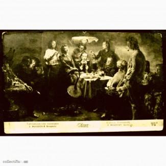 Маковский «Вечеринка» г/в: 1901