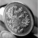 Редкая, серебряная монета 10 копеек 1912 года