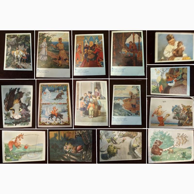 Открытка интернету, аукционы по продаже открыток