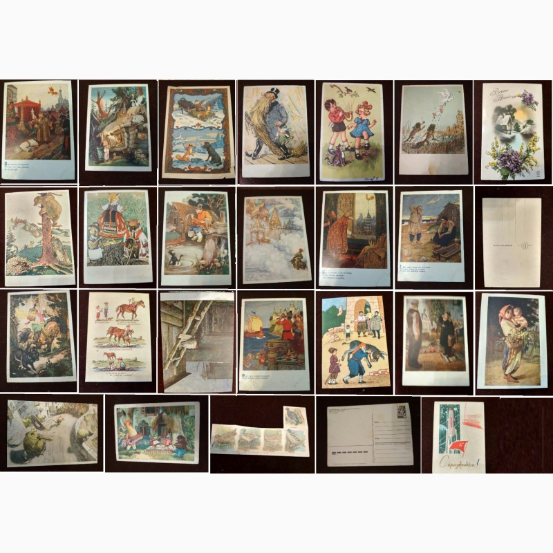 Месяца, как продавать старые открытки