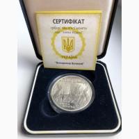 Продаю коллекции монет