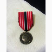 Медаль Компетенции Ливан