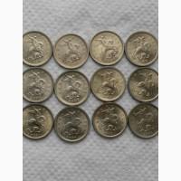1коп.1997-2008г, лот из 12шт(погодовка)