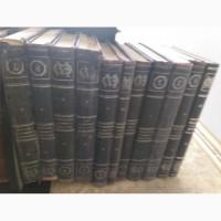 Книги 11 томов Малая Советская Энциклопедия, 1928 год