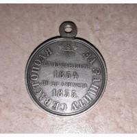 Царская серебряная медаль, царская Россия, Александр 2