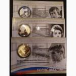 2 рубля 2014 года гимнасты андрианов латынина шахлин - серебро набор. пруф