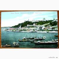Редкая открытка Нижний Новгород 1913 год