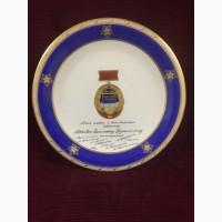 Настенная тарелка Малый театр 125 лет