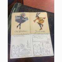 Буклеты раскладушки (пара) Костюмы для детских праздников