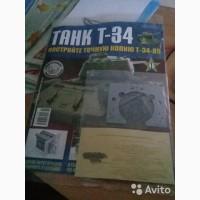 Продам выпуски модели танка Т-34