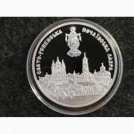 Свято-Успенская Почаевская Лавра 10 гривен 2003 Украина Серебро 31, 1г Пруф Редкая
