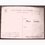 Щукин «Портрет детей» г/в: 1933