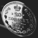 Редкая, серебряная монета 20 копеек 1914 года