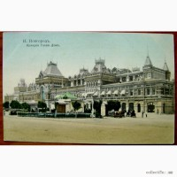 Редкая открытка Нижний Новгород: «Ярмарка 1902 год
