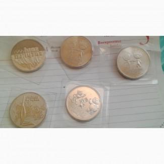 Продам монеты ссср 1961по 1991и россии с 1991 по 2019 год