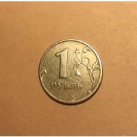 Продам монету: 1 рубль 1997 год
