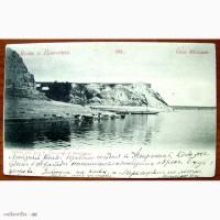 Редкая открытка Волга и Поволжье. «Село Меловое» 1903 год