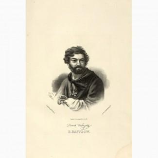 Дореволюционная открытка с портретом Дениса Давыдова в крестьянской одежде
