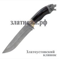 Купить нож от мастеров Златоуста