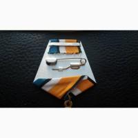 Медаль За службу в войсках радиоэлектронной борьбы .з-д мосштамп мо рф