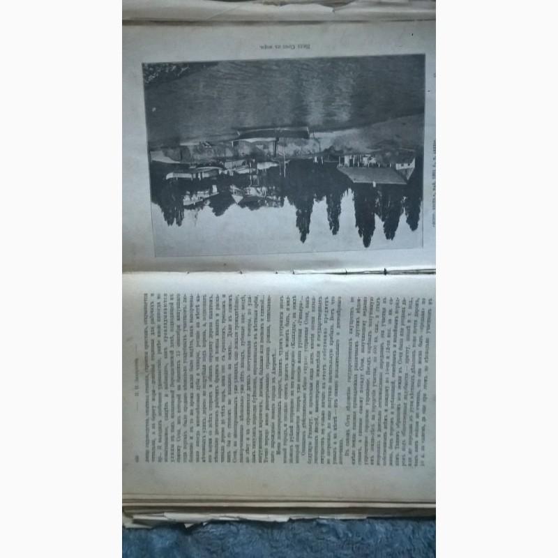 Фото 2. Продаю книгу 1901г.1240стр