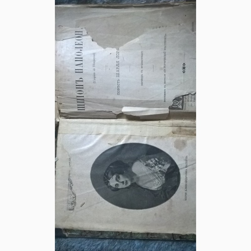 Фото 4. Продаю книгу 1901г.1240стр