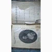 Продаю книгу 1901г.1240стр