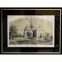 Продается Русский художественный листок В. Тимма Киево-Печерская лавра 31 1857 год