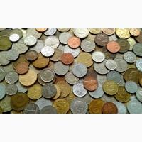 400 иностранных монет 4
