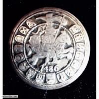 Продам старинную пуговицу, с изображением рыцаря и указанием 1486 год