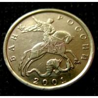 Редкая монета 10 копеек 2004 года. С.П