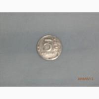 Продам монету: 5 рублей, 1997 год, СПМД