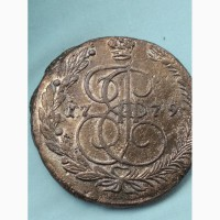 Продам монеты 5 копеек Елизаветы 1761 г. и Екатерины 89, 88, 79, 72, 179 годов ЕМ