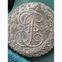 Продам монеты 5 копеек Елизаветы 1761 г. и Екатерины 72, 79, 88, 89 годов ЕМ
